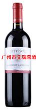 圣塔苏丽赤霞珠红葡萄酒
