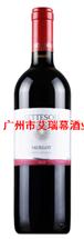 圣塔苏丽梅洛红葡萄酒