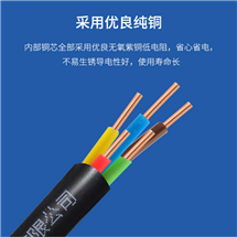 kvvp,矿用控制电缆国家认证