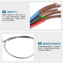 矿用阻燃电缆 MHYA23电缆