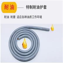 ZRC-HYA53阻燃铠装通信电缆