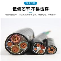 YC10*2.5通用橡套电缆