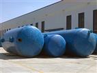 大中容量玻璃鋼化糞池