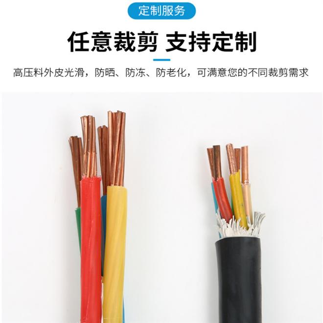 MHYVP矿用通信电缆