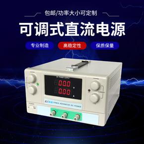 12V50A 開關直流穩壓恒流電源