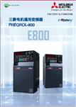 FR-E840-0120-4-60替代FR-E740-5.5K三菱变频器
