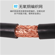 HYAC电缆 HYAC索道通讯电缆