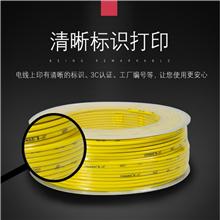 ZRB-KVVP低烟无卤阻燃屏蔽控制电缆