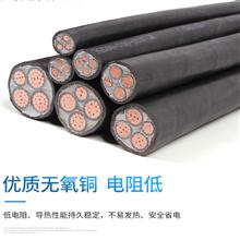 矿用控制电缆MKVV 2×1