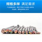 矿用信号电缆MHYBV价格