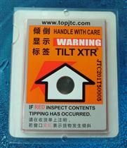 国产防倾斜标签指示器