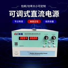 500V6A 開關直流穩壓恒流電源