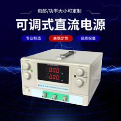 600V10A 開關直流穩壓恒流電源