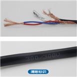 铠装通信电缆HYAT53