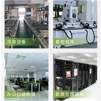 HYAC-20*2*0.8 自承式通信电缆