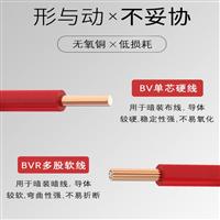 主信号传输电缆-MHY32