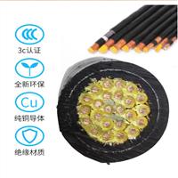 KVVRP塑料绝缘控制电缆 KVVRP