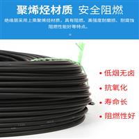 控制电缆 KVV