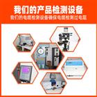 矿用通讯电缆-MHYV-10X2X0.97