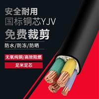 ZR-KVV32钢丝铠装阻燃控制电缆