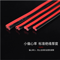 HYAT通信电缆-规格