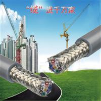 MHYA32 100对矿用通信电缆