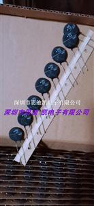 EPCOS(爱普科斯)/TDK 热敏电阻 PTC Thermistors  B57364S259M B57364S0259M