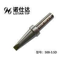 廠家直銷500-3.5D烙鐵頭高頻150W烙鐵頭快克烙鐵頭批發