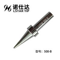快克500-B烙鐵頭,QUICK500-B烙鐵頭廠家直銷,深圳快克烙鐵頭批發