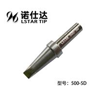 500-5D烙鐵頭,快克烙鐵頭,高頻烙鐵頭,扁咀烙鐵頭