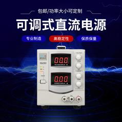 48V1A線性穩壓恒流直流電源