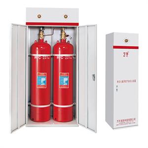 柜式七氟丙烷灭火系统