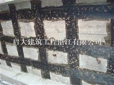湛江碳纤维布的加固应用