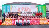 上海活动摄影——文化管家团队嘉年华活动