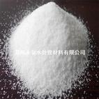 工业废水处理阴离子聚丙烯酰胺厂家
