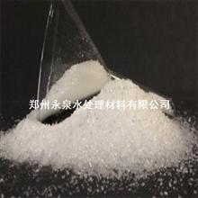 阴离子聚丙烯酰胺生产步骤