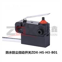 ZDX-HS-H3-B01防水微动开关