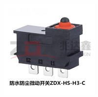 ZDX-HS-H3-C防水微动开关