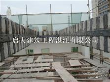 湛江结构柱加固工程