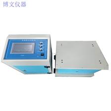 电磁式振动试验台(D型)
