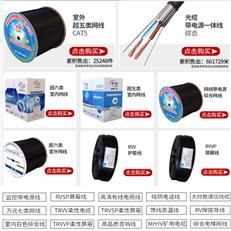 通讯电缆MHYVP100x2X0.8
