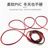 RVSP2*1.5屏障双绞线价钱