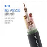 供给20对HYVP通讯电缆