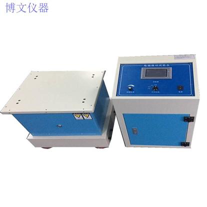 电磁式振动台(C型)
