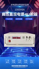 50V100A直流開關電源 可調式開關直流電源 深圳大功率開關電源