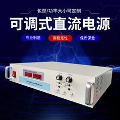 600V5A高壓可調電源 大功率直流電源 可調直流穩壓開關電源