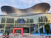 """2021中国钢铁市场展望暨""""我的钢铁网""""年会"""