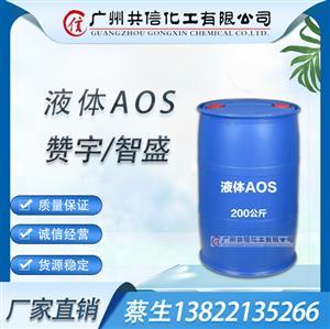 液体AOS