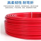 YFVB双钢丝扁电缆3*4