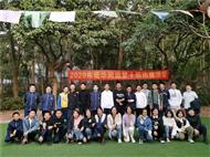 深圳亲子游户外活动乐水山庄城市农夫一日游套餐